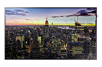 "Samsung QB75H - QB-H Series 75"" Edge-Lit 4K UHD LED Display (Front)"